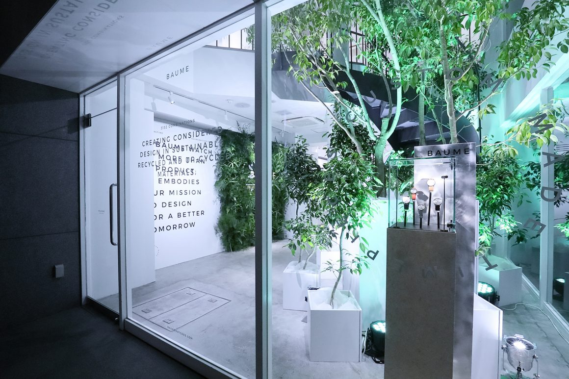 BAUME POPUP STORE
